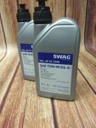 Swag. Вязкость 75W-90, синтетическое