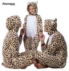 Пижамы–кигуруми. 42, 44, 48, 52