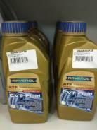 Ravenol. CVT (для вариаторов), синтетическое