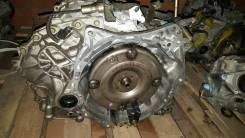 Nissan CVT Fluid