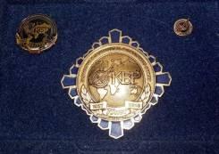 Набор Знак Настольная Медаль и Фрачник КВР 1927 - 2002