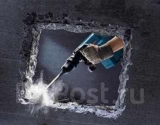 Снос стен! Перегородок! Из кирпича, бетона, блоков ! Вынос, вывоз!