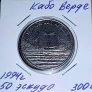 Кабо-Верде 50 эскудо 1994 год Корабль Парусник