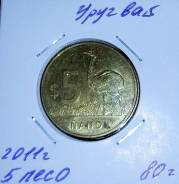 Уругвай 5 песо, 2011