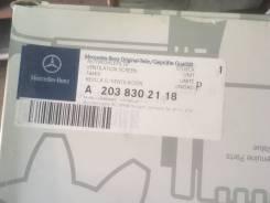 Фильтр салона. Mercedes-Benz CLK-Class, A209, C209 Mercedes-Benz CLC-Class, C203 Mercedes-Benz C-Class, CL203, S203, W203 Двигатели: M112E26, M112E32...