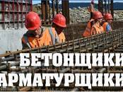 """Бетонщик. ООО СК """"ГорСтрой"""". Большой Камень"""
