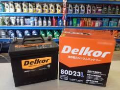 Delkor. 68А.ч., Обратная (левое), производство Япония