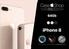 Apple iPhone 8. Новый, 64 Гб, 3G, 4G LTE, Защищенный