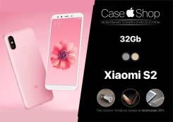 Xiaomi Redmi S2. Новый, 32 Гб, 3G, 4G LTE, Dual-SIM, Защищенный