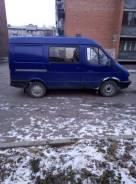 ГАЗ Соболь. Продам , 2 300куб. см., 2 800кг., 4x2