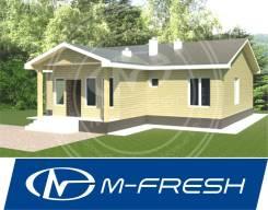 M-fresh Happy choice (Проект 1-этажного жилого дома с 4 комнатами! ). 100-200 кв. м., 1 этаж, 4 комнаты, бетон