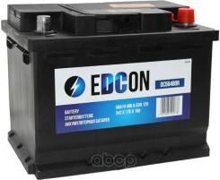 Edcon. 56А.ч., Обратная (левое), производство Европа