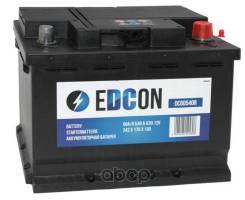 Edcon. 60А.ч., Обратная (левое), производство Европа. Под заказ