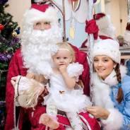 Дед Мороз и Снегурочка для ваших деток! Утренники, поздравления на дом!
