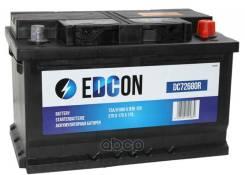 Edcon. 72А.ч., Обратная (левое), производство Европа