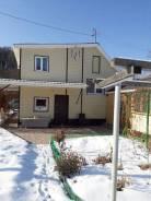 Сдам уютный домик с баней в районе горнолыжной базы. От частного лица (собственник). Дом снаружи