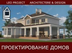 Проекты домов. Дизайн фасадов от 25тыс! Живите красиво