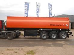 Капри. Полуприцеп бензовоз 34м3 - 3 оси (алюминий), 31 900кг.