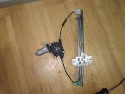 Стеклоподъемник электр. передний левый для Kia 08 года