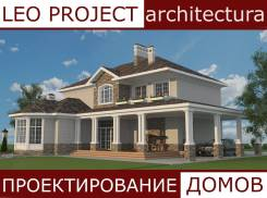 Проекты домов. Дизайн фасадов от 25 тыс! Планировки! Живите красиво