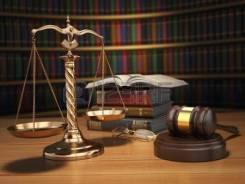 Решение задач по юриспруденции.