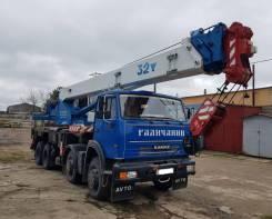 Галичанин КС-55729-1В. Автокран Галичанин КС55729-1В, 32 000кг., 40,20м. Под заказ