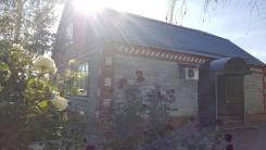 Продается дом в станице Ивановской. Ст. Ивановская, р-н Красноармейский район, площадь дома 118кв.м., централизованный водопровод, отопление газ, от...