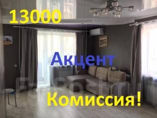 1-комнатная, улица Терешковой 22. Чуркин, агентство, 34кв.м.