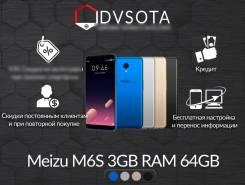 Meizu M6s. Новый, 64 Гб, Золотой, Серебристый, Синий, Черный, 4G LTE, Защищенный