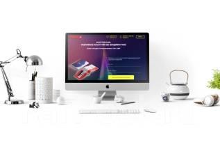 Разработка сайта Landing page или интернет магазина, Создание сайтов