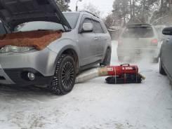 Запуск двигателя в любой мороз . Отогрев автомобиля.
