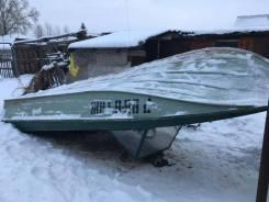 Казанка-5. двигатель подвесной, бензин