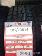 Cordiant Winter Drive. Зимние, без шипов, 2018 год, без износа, 4 шт
