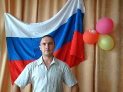 Бизнес Комсомольск-на-Амуре
