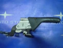 Ручка ручника. Subaru Forester, SF5, SF9 Двигатели: EJ20, EJ201, EJ202, EJ205, EJ20G, EJ20J, EJ25, EJ254, EJ251, EJ252
