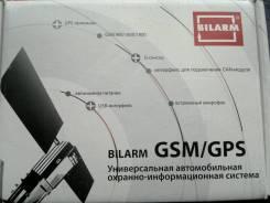 Универсальная Охранно-Информационная Система Bilarm GPS/GSM universal