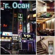 Работа в Караоке барах Южной Корее. Хостес