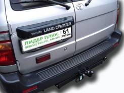 Фаркопы. Toyota Land Cruiser, FZJ105, HZJ105, HZJ105L
