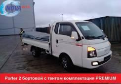 Hyundai Porter II. Hyundai Porter 2 бортовой с тентом, компл. Modern, 2 497куб. см., 1 500кг., 4x2. Под заказ