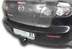 Фаркопы. Mazda Mazda3, BK Двигатели: L3VE, LF17, RF7J, Y601, Z6, ZJVE