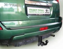 Фаркопы. Nissan X-Trail, NT30, PNT30, T30 Двигатели: QR20DE, QR25DE, SR20VET, YD22DDTI