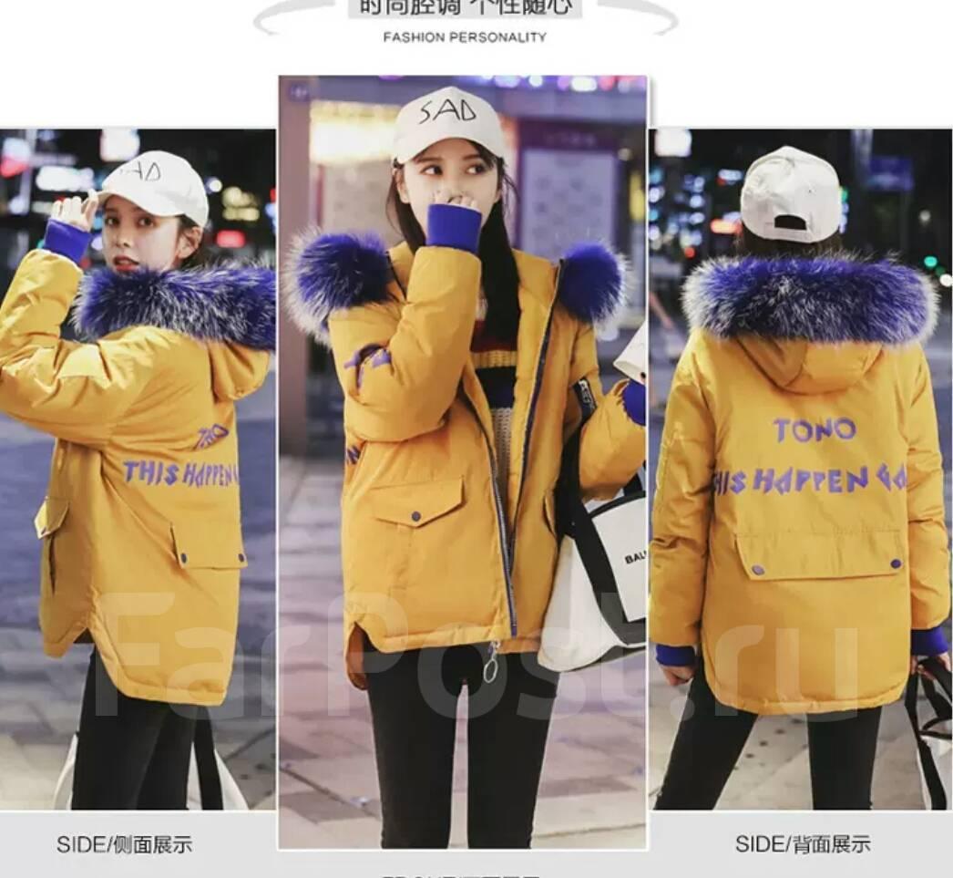 833e5d92c6e5 Куртки зимние женские купить в Уссурийске. Фото! Цены.