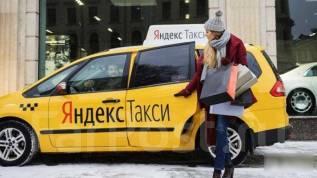 Водитель такси. ИП Тищенко В. Е. Улица Овчинникова 2