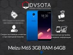 Meizu M6s. Новый, 64 Гб, Синий, 4G LTE, Защищенный