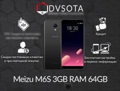 Meizu M6s. Новый, 64 Гб, Черный, 4G LTE