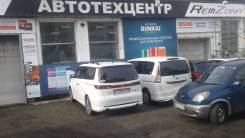 Маляр-кузовщик. И.П. Кузнецов Р.О. Улица Краснореченская 139а
