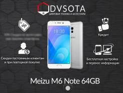 Meizu M6 Note. Новый, 64 Гб, Белый, 4G LTE. Под заказ