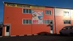 Сдаются в аренду помещения. 700кв.м., улица Некрасова 256б, р-н 5 км База КПС