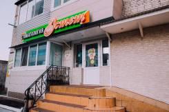 Продается нежилое помещение в центре города. Улица Пушкина 68, р-н Центр, 96кв.м.