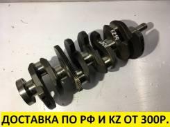 Коленвал. Mazda: Atenza, Premacy, Mazda6, MPV, Tribute, Axela Ford Escape, EP3WF, EPEWF, EPFWF Двигатели: L3VDT, L3VE, L3C1, L3KG, L3DE, L3, DURATEC23
